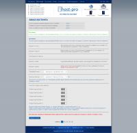 Внутренняя страница с таблицами, сообщениями и формами